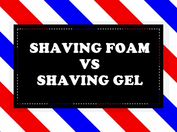 Διαφορές μεταξύ αφρού ξυρίσματος & τζελ ξυρίσματος